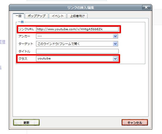 ファイル 23-6.jpg