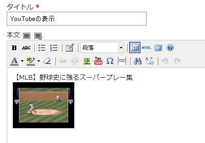 ファイル 45-3.jpg