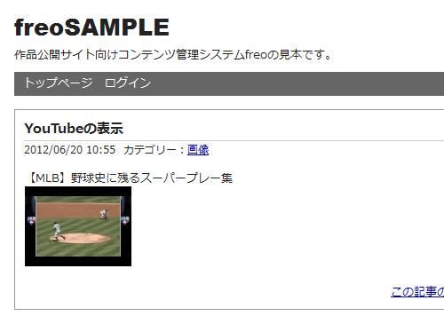 ファイル 45-4.jpg