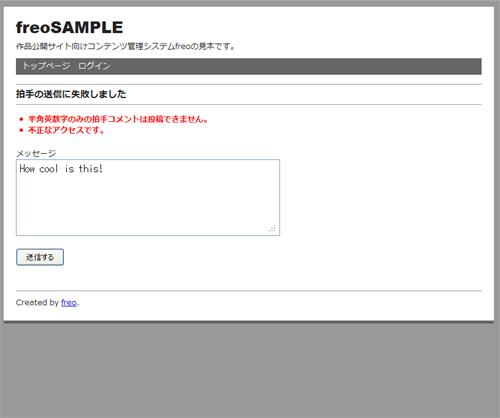 ファイル 51-3.jpg