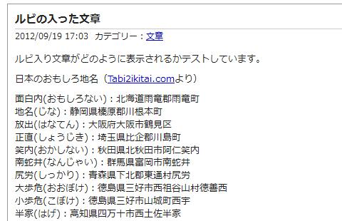 ファイル 53-6.jpg