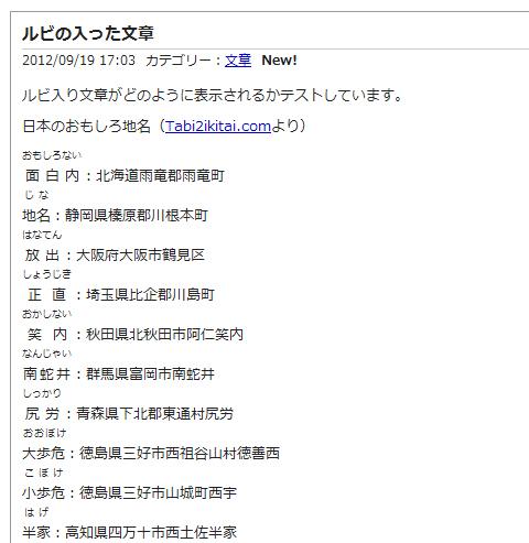 ファイル 53-7.jpg