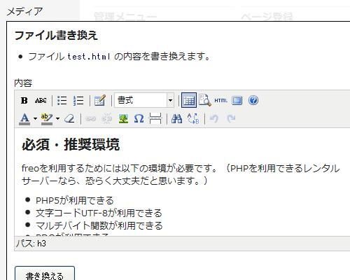 ファイル 54-4.jpg