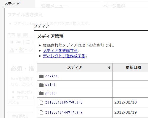 ファイル 54-5.jpg