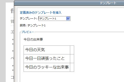 ファイル 55-3.jpg