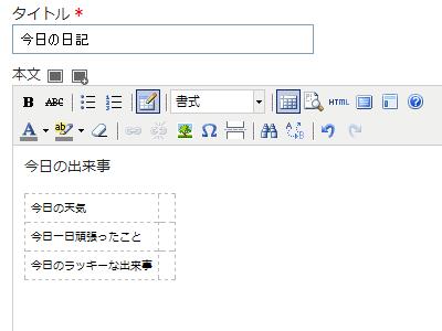 ファイル 55-4.jpg