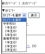 ファイル 71-2.jpg