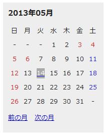 freoのサイドバーのカレンダーで今日の日付にclassをつける