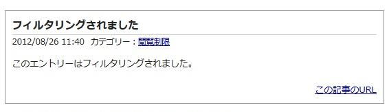 ファイル 93-1.jpg