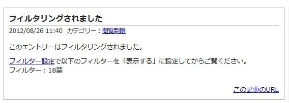 ファイル 93-2.jpg